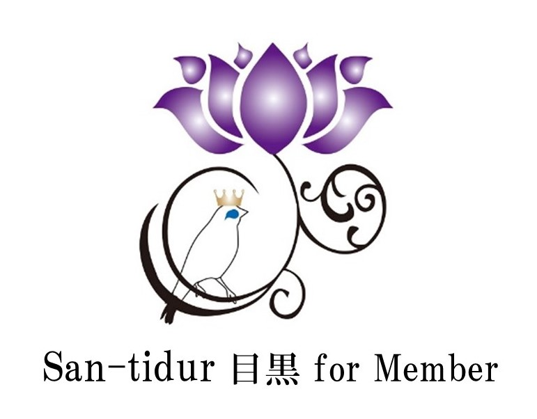 San-tidur 目黒 for Member